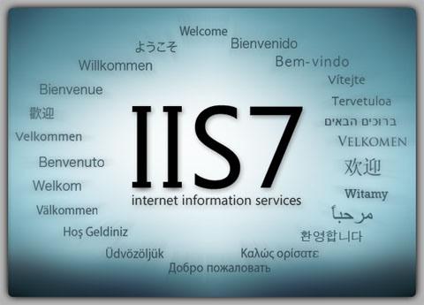 iis7.jpg