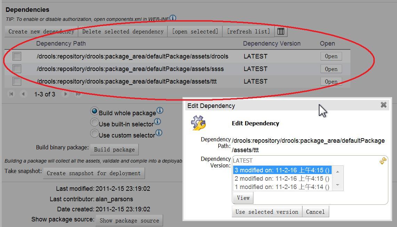 dependency-new.jpg