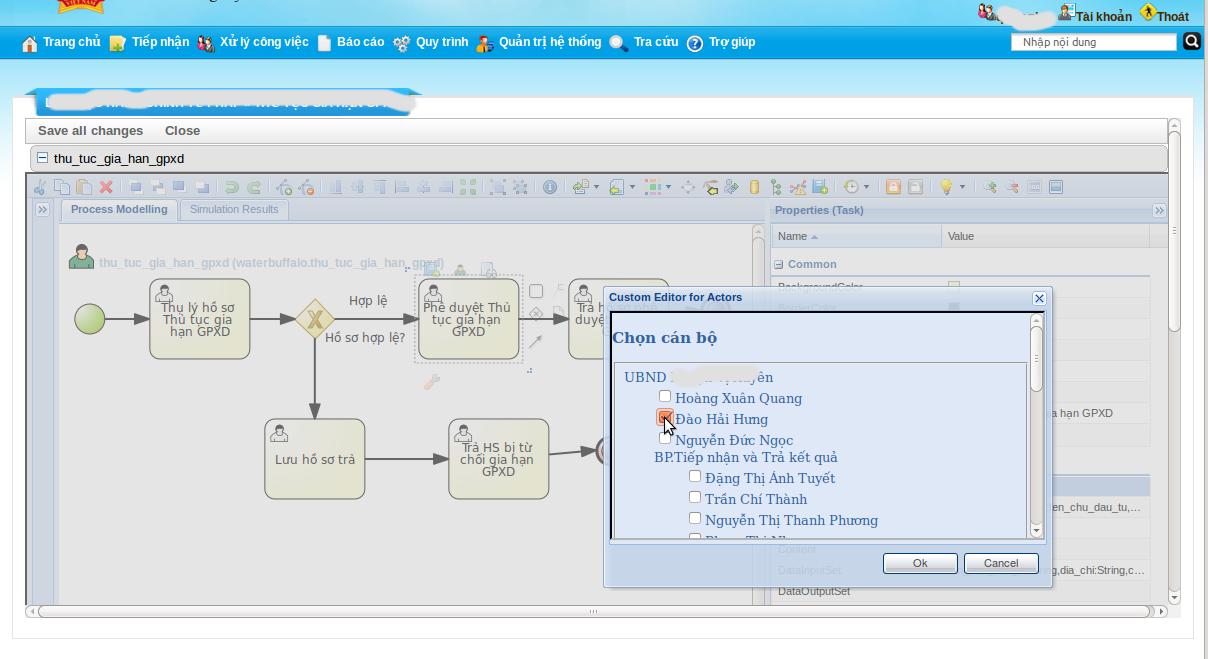 integration-screenshot.png