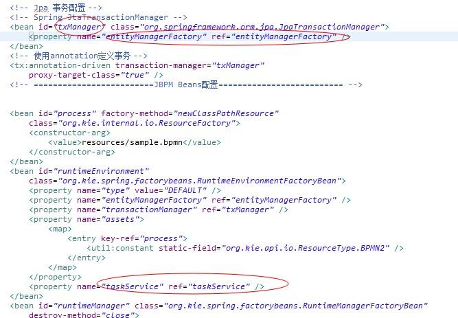 JBPM errors.jpg