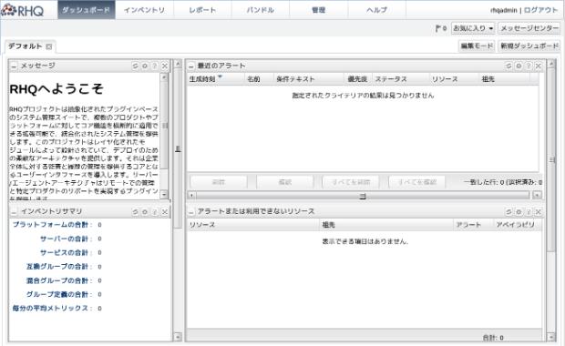 rhq_jp.png