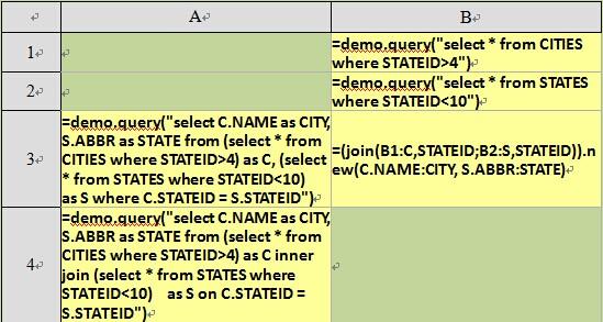 SQL syntax 2.7-1.jpg